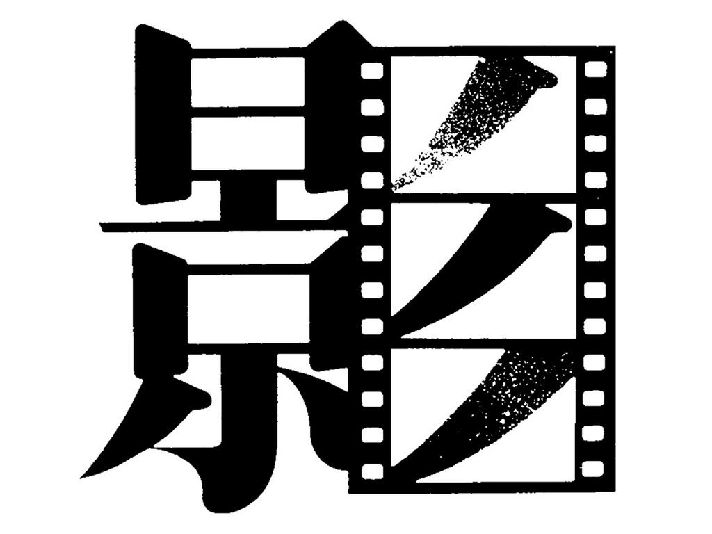中教启星公共服务平台图片